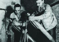 Сборка 82-мм батальонных минометов обр. 1937 г.