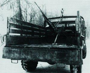 12,7-мм зенитная пулеметная установка НСВ-12,7 «Утес» на станке-треноге 6У6 (смонтированная в кузове грузового автомобиля ГАЗ-66)