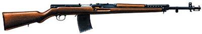 7,62-мм автоматическая винтовка Симонова обр. 1936 г. (АВС-36)