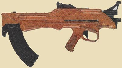 7,62-мм автомат Коробова ТКБ-022ПМ