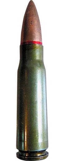 7,62-мм автоматные «промежуточные» патроны
