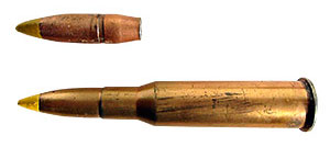 7,62-мм винтовочно-пулеметный патрон с тяжелой пулей «Д» обр. 1930 года