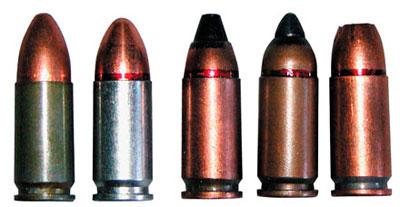 9 х19 пистолетные патроны (слева — направо): 9 х19.000 Ульяновского механического завода; 9 х19 ПСО Тульского патронного завода; 7 Н21; ПБП (7 Н31); патрон с пулей пониженной рикошетирующей способностью со свинцовым сердечником