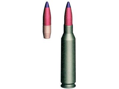 14,5-мм патрон с бронебойно-зажигательно-трассирующей пулей БСТ и со стальной гильзой с фосфатно-лаковым покрытием
