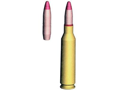 14,5-мм патрон с зажигательно-пристрелочной пулей (разрывной) ЗП и с латунной гильзой