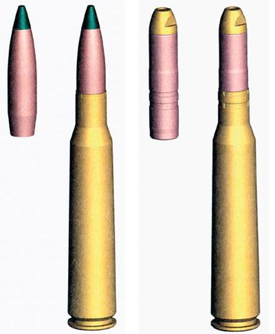 1. 12,7-мм патрон с трассирующей пулей со свинцовым сердечником Т-38, 2. 12,7-мм патрон с зажигательной пулей мгновенного действия МДЗ-46