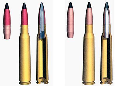 1. 12,7-мм патрон с бронебойно-зажигательный пулей БС образца 1974 года (7-БЗ-1), 2. 12,7-мм патрон с бронебойной пулей Б-30 обр. 1930 года