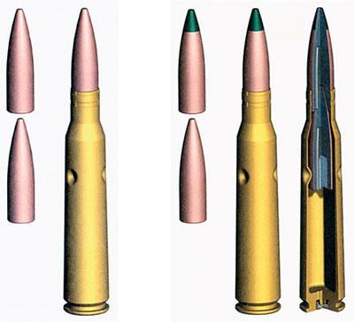 1. 12,7-мм двухпульный патрон повышенной плотности огня с бронебойно-зажигательной пулей «1 СЛ» (9-А-4412), 2. 12,7-мм двухпульный патрон повышенной плотности огня с трассирующей пулей «1 СЛТ» (9-А-4427)