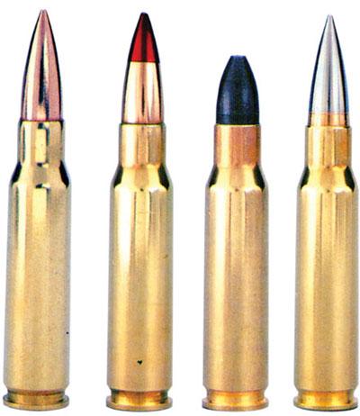 7,62х51 винтовочные патроны НАТО (слева направо): с обычной пулей М 59; с трассирующей пулей М 62; с практической пулей; с бронебойной пулей PPI