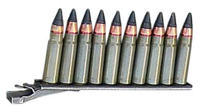 10-зарядная обойма с 9-мм специальными патронами с бронебойной пулей 7 Н12