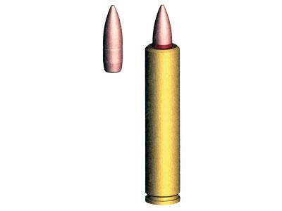 7,62-мм специальный патрон ПЗА «Змея» с пулей ПС со стальным сердечником
