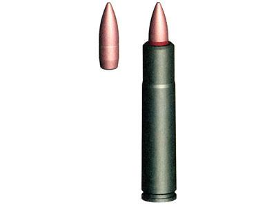 7,62-мм специальный патрон ПЗАМ «Змея» с пулей ПС со стальным сердечником