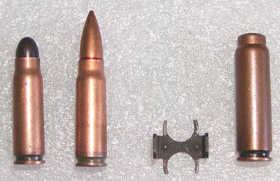7,62-мм специальный патрон СП. 2; 7,62-мм специальный патрон СП. 3; двухзарядная обойма для 7,62-мм специальных патронов СП. 3 к пистолету МСП; 7,62-мм специальный патрон СП. 4