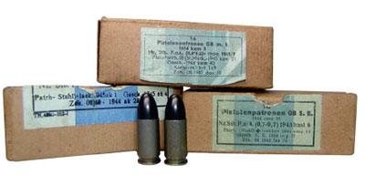 9х19 германские пистолетные патроны «Парабеллум» 08 m.E с картонными упаковками для патронов