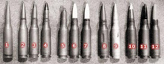 Советские (российские) 5,45-мм автоматные патроны образца 1974 года  (5,45×39): 1 – опытный образец с биметаллической гильзой; 2 – с пулей со  стальным сердечником; 3 – с трассирующей пулей; 4 – с уменьшенной  скоростью пули; 5-7 – холостые патроны (5 – опытный); 8 – учебный  патрон; 9 – макетный патрон 10 – эталонный патрон; 11 – патрон с  усиленным зарядом; 12 – патрон высокого давления