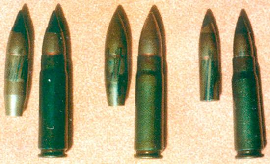 9-мм автоматный патрон с бронебойной пулей СП-6 (9×39); 9-мм  автоматный патрон с пулей со стальным сердечником СП-5 (9×39); 7,62-мм  патрон образца 1943 года с уменьшенной скоростью пули (7,62×39)