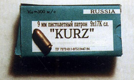 9x17 Kurz
