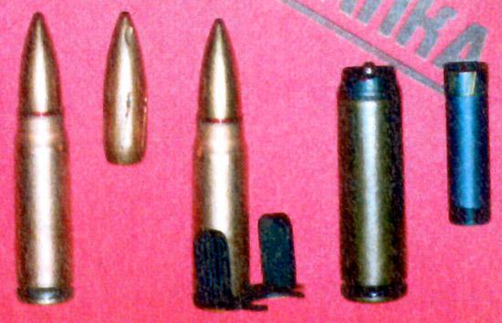 Патроны: СП-3 с пулей; СП-3 в обойме для МСП; СП-4 с пулей