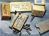 История создания патрона 7,62×39 мм