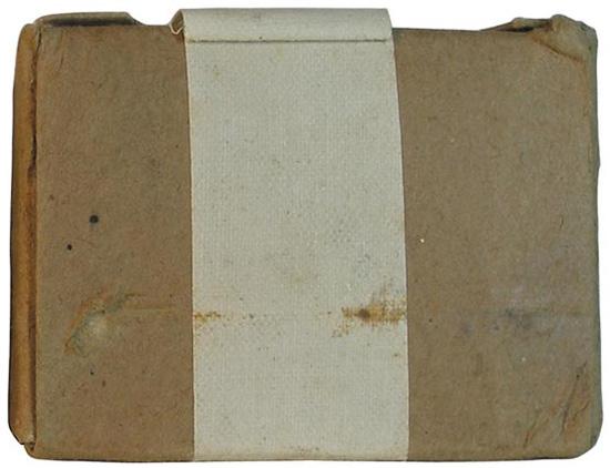 Картонная коробка патронов 6,5 мм Арисака производства компании Kynoch (1916 г.)