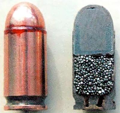Штатный патрон к пистолету Макарова 9х18 ПМ