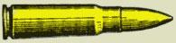 Патрон с обычной пулей (окраски не имеет)