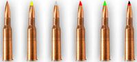 Цветовая маркировка пуль к советскому стрелковому оружию