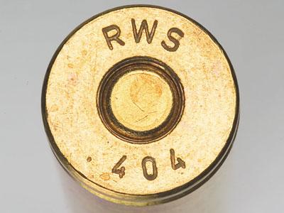 Группа калибров .404/.423/10,75 мм