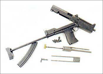 Опытный пистолет-пулемет АЕК-918в