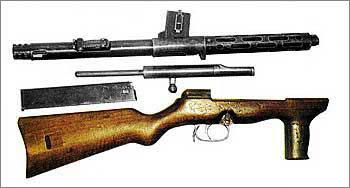 9-мм пистолет-пулемет EMP