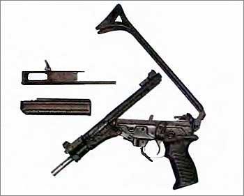 Пистолет-пулемет ОЦ-01 (ТКБ-0217) «Кипарис»