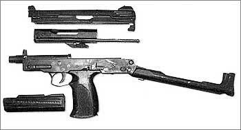 9-мм опытный пистолет-пулемет ОЦ-22
