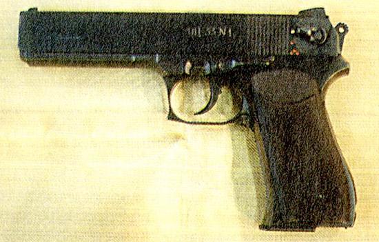 Автоматический пистолет ОЦ-33 «Пернач» – личное оружие ближнего боя. К пистолету прилагается складной приклад
