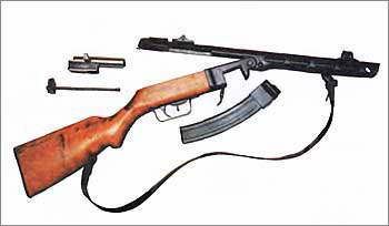 7,62-мм пистолет-пулемет обр. 1941 г. Шпагина ППШ