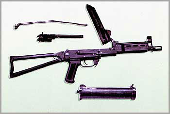 Пистолет-пулемет «Бизон»