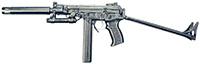 Пистолет-пулемет ОЦ-02 «Кипарис»
