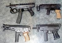 Каким быть пистолету-пулемету