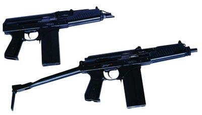 9-мм малогабаритный автомат 9А-91 (Россия)