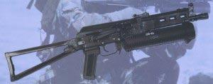9-мм пистолет-пулемет «Бизон» (Россия)