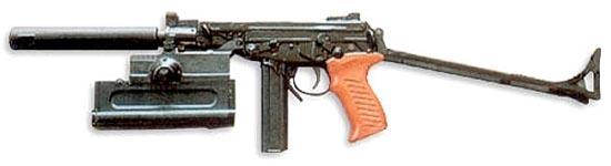 Пистолет-пулемет «Кипарис»