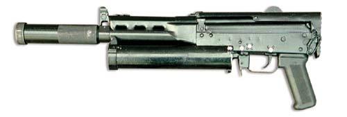 «Бизон-2Б». Вид слева приклад сложен