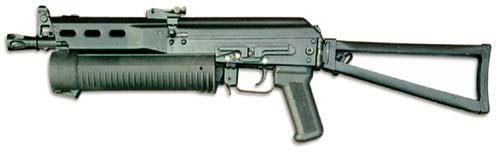 Пистолет-пулемет «Бизон-2» со шнековым магазином, выполненым из термопластичного стеклонаполненого полиамида