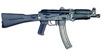 Пистолеты-пулеметы «БИЗОН»