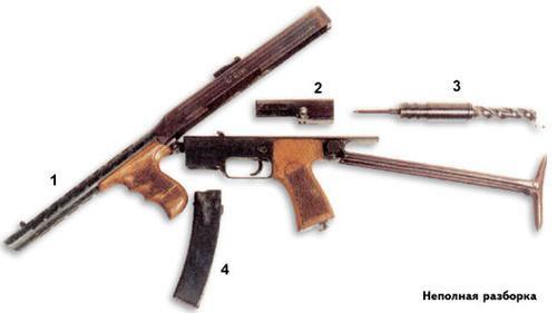 Неполная разборка пистолета-пулемета: 1 -ствольная коробка со стволом, спусковой коробкой и элементами удержания; 2 - затвор; 3 - поворотная муфта с винювым хвостовиком, ударником и возвратным механизмом; 4 - коробчатый магазин секторною типа