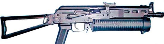 ПП-19 «Бизон-2»