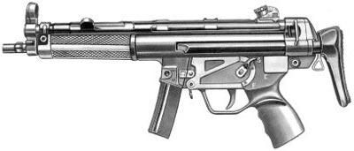 9-мм пистолет-пулемет МР.5 А3