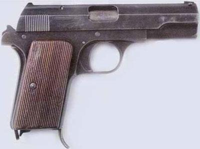 9-мм армейский пистолет 37М