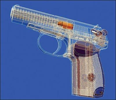 Схема пистолета ПМ