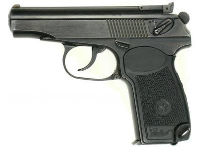 Пистолет ИЖ-70