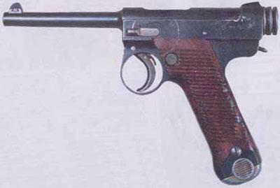 8-мм самозарядный пистолет «Намбу» обр. 1925 г